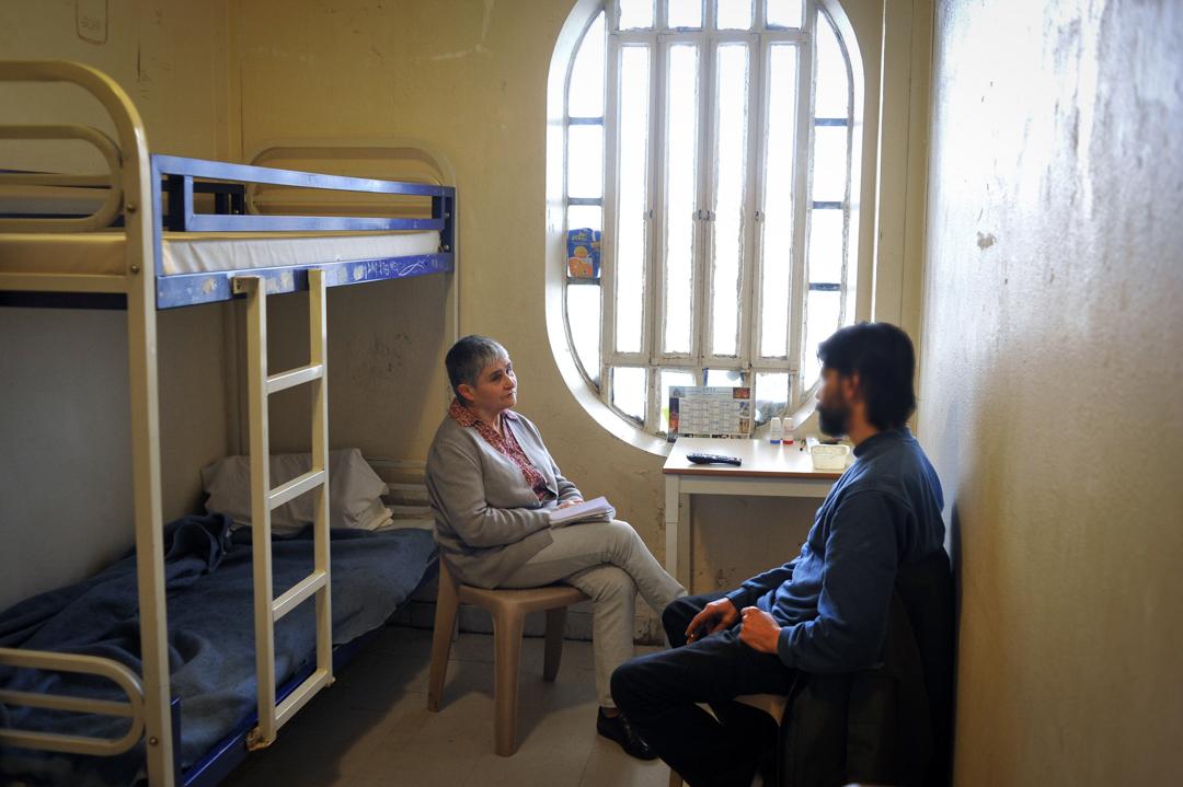 AUM u00d4NERIE CATHOLIQUE EN PRISON P Razzo CIRIC # Bois D Arcy Maison D Arrêt